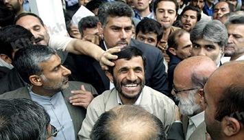 Ahmadinejad-book