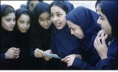 Iran-Girls