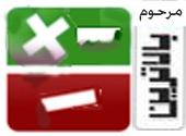 bala-logo_bigger