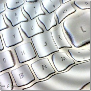 l_keyboard